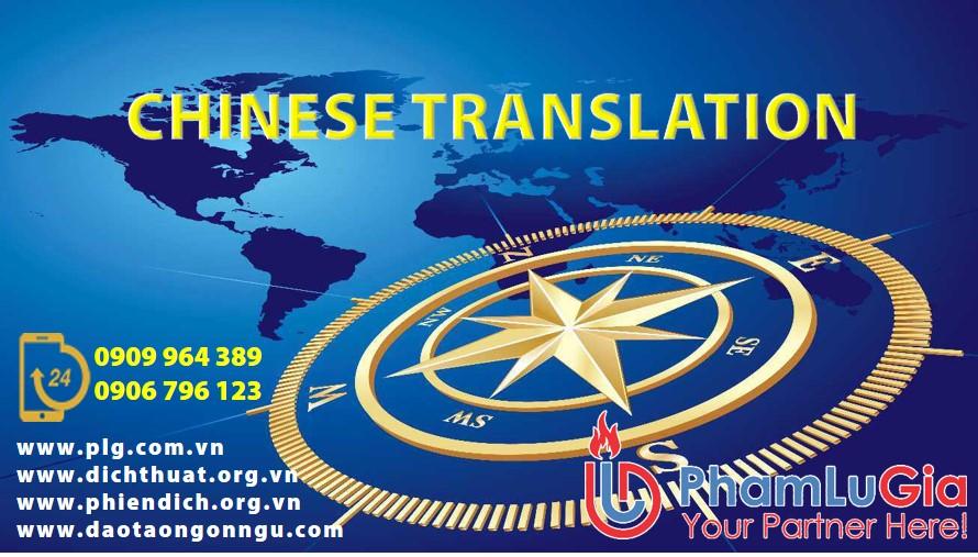 Chinese Translation