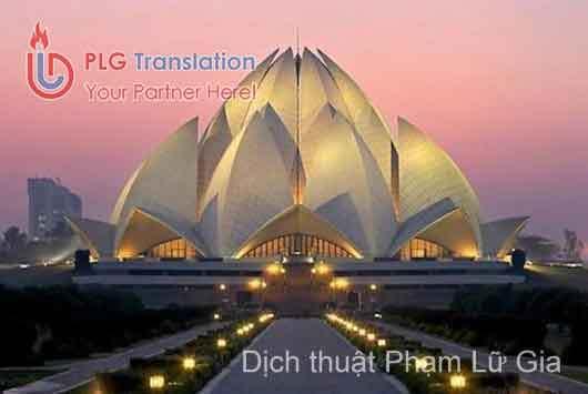 Dịch tiếng Ấn Độ