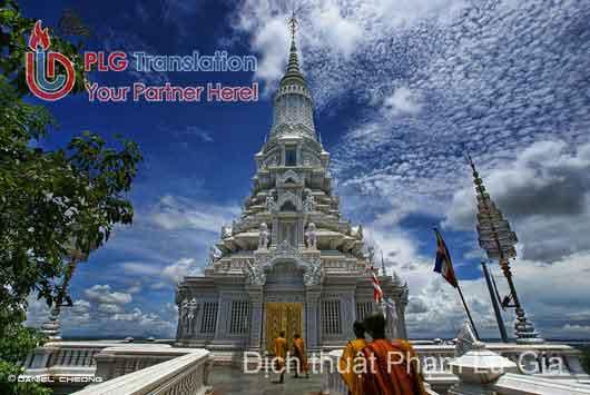 Dịch tiếng Campuchia