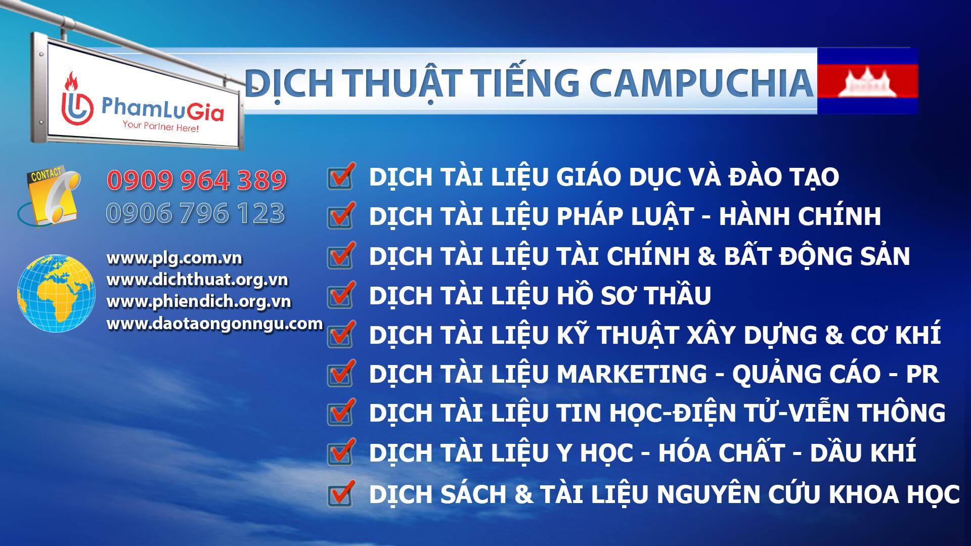 Dịch thuật tiếng Campuchia chuyên ngành