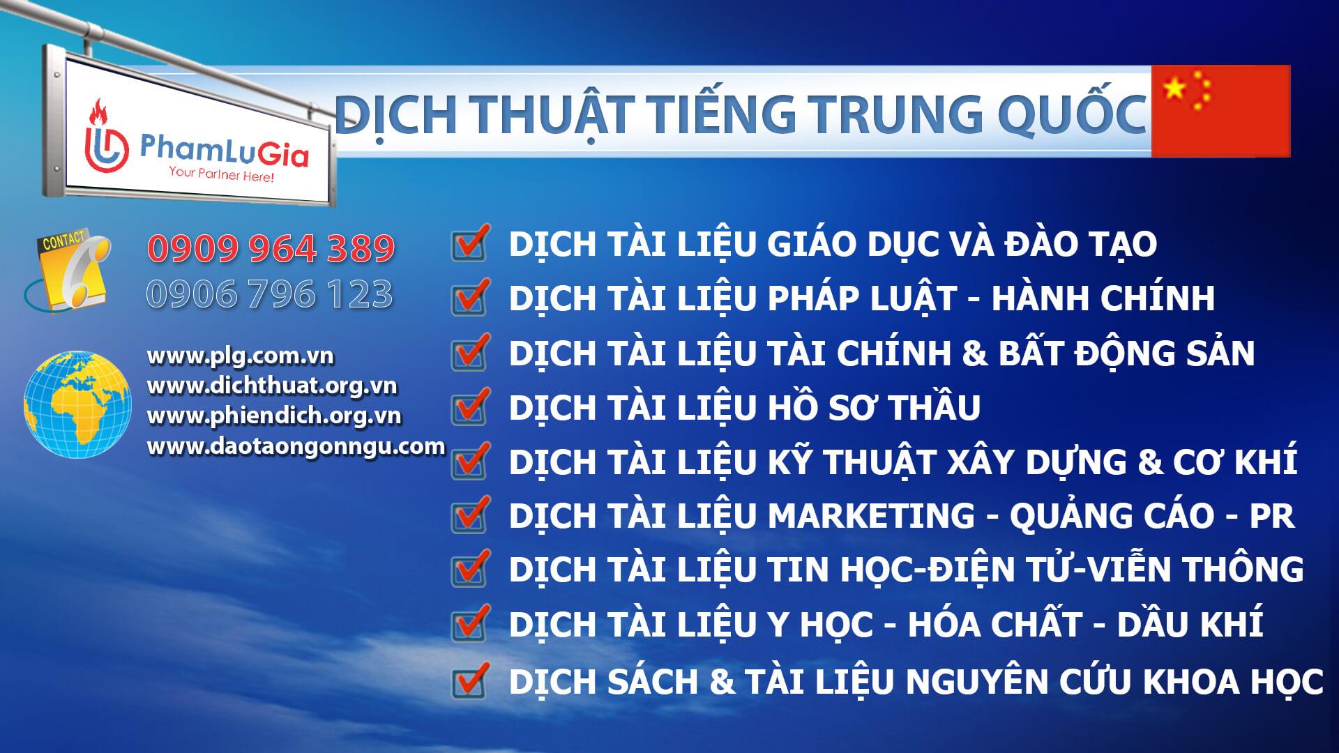 Dịch thuật tiếng Trung Quốc chuyên ngành