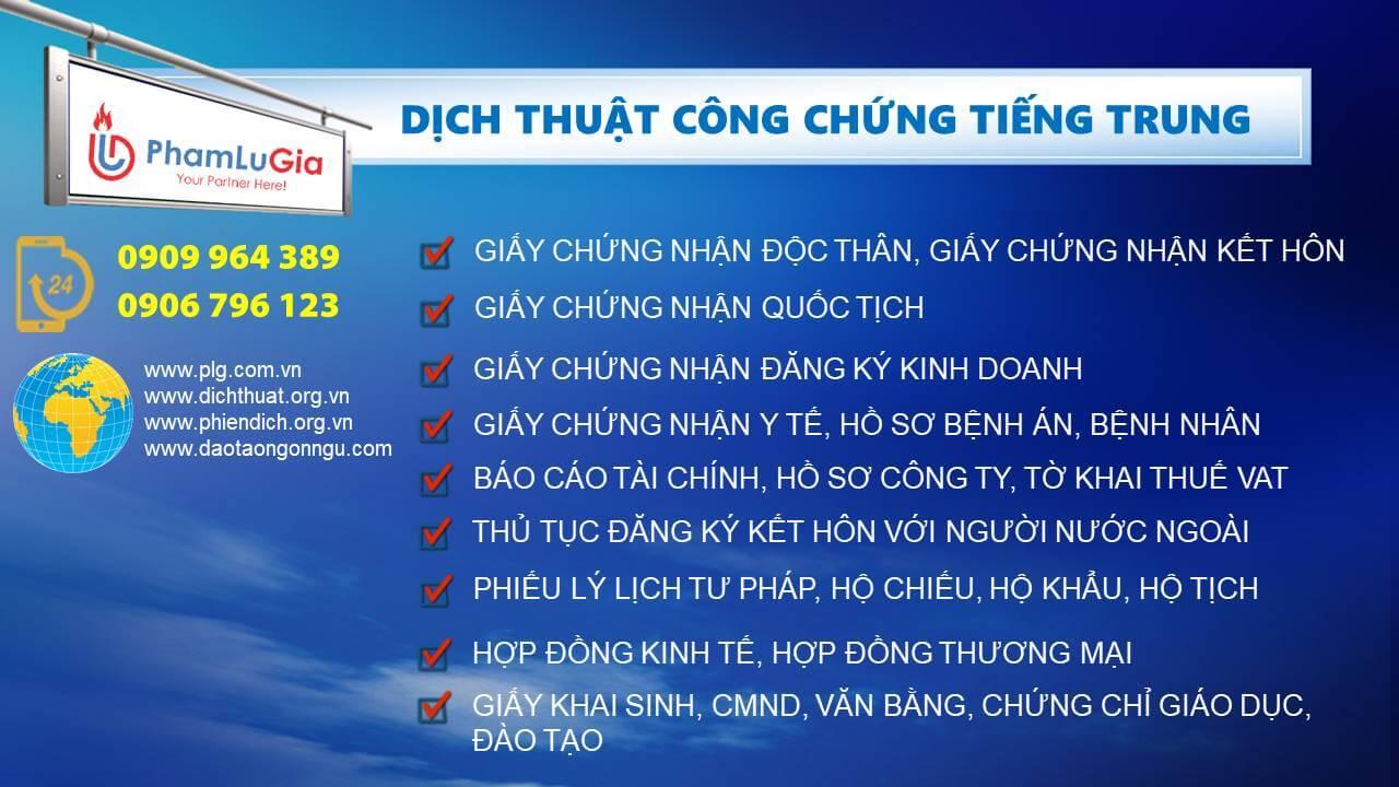Dịch Thuật Công Chứng Tiếng Trung (Tiếng Hoa)